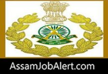 ITBP Recruitment Constable 2019