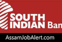 south_indian_bank