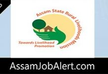 Assam State Rural Livelihooda Misson Recruitment