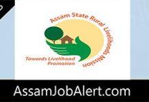 Assam State Rural Livelihooda Misson Recruitment