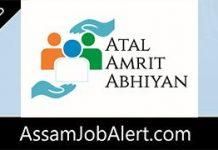 Atal-Amrit-Abhiyan
