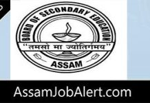 Board Of Secondary Education Assam Recruitment